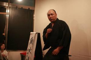 2011.11月落語茶屋ソネス「聞く、聴く、菊、秋の夜」
